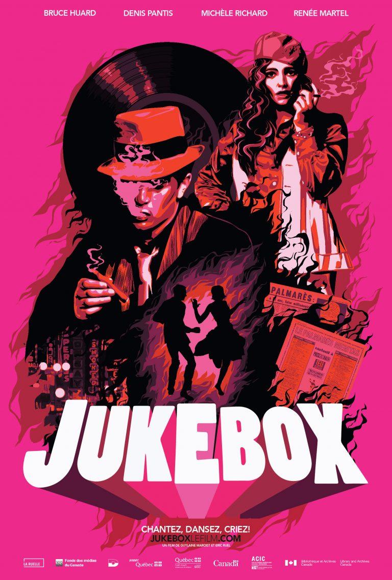 Jukebox le film: Chantez, dansez, criez !