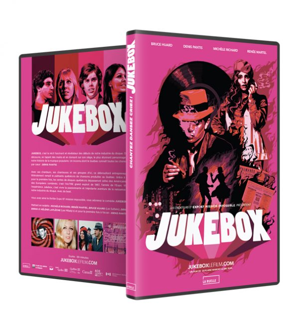 Jukebox le film, en DVD